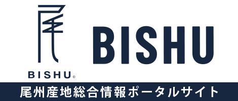 BISHUオフィシャルサイト