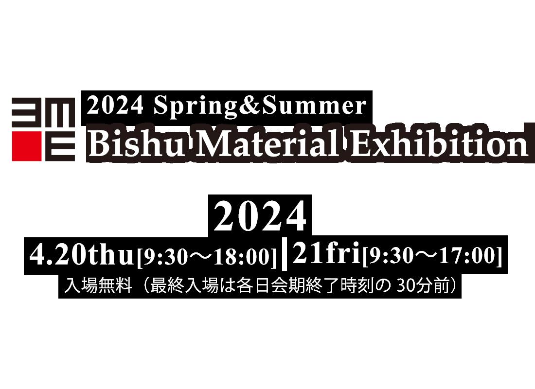 BISHU展示会 2022年秋冬